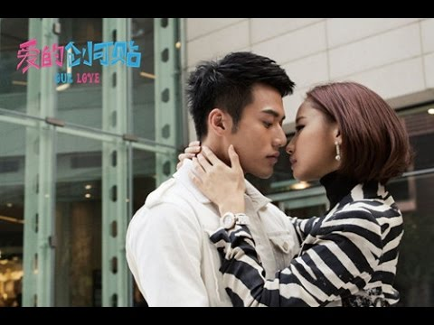 Download Our Love ep 32 (Engsub)
