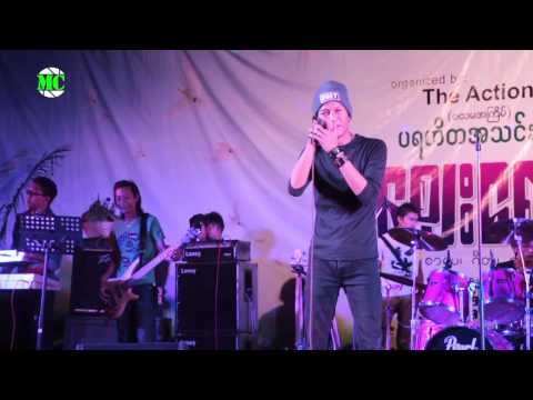 WELL-KNOWN VOCALISTS PERFORMED FOR CHARITY BAZAAR IN Yangon