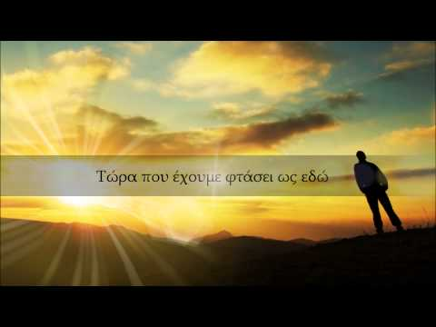 Daughtry -what about now [with greek subtitles]