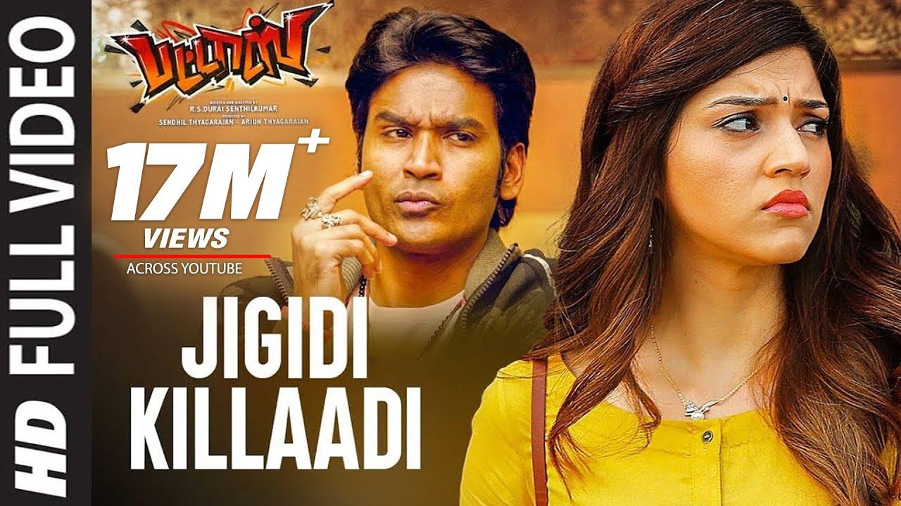 Jigidi Killaadi Video Song   Pattas   Dhanush   Anirudh   Vivek - Mervin   Sathya Jyothi Films