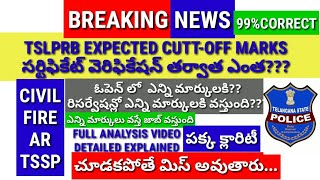 Tslprb 2019 || tslprb constable expected cuttoff marks after certificate Verification||caste wise
