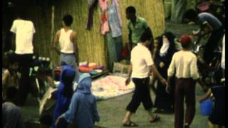 1980 Maroc, المغرب