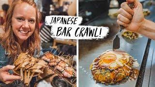 Hiroshima BAR HOPPING! - DELICIOUS Okonomiyaki Experience, Yakitori & Sake Taste Test!