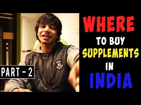 BEST Place To Buy CHEAPEST SUPPLEMENTS In INDIA   AESTHETICALLY