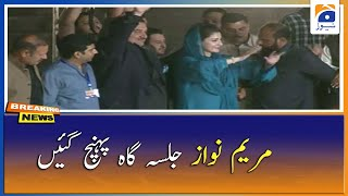 Breaking News: Maryam Nawaz Jalsa-gah Pohunch gaeen