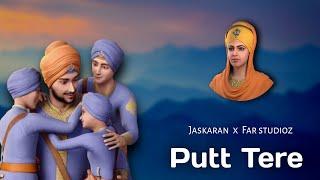 Putt Tere Sahib Kaure (Kaur ji) (new remix) Nihang singh chakar dumaleya wale  by Mr - Jass