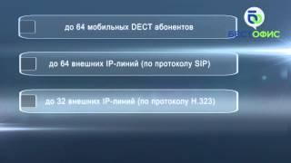 Цифровая IP АТС Panasonic KX-NCP500RU(, 2013-04-03T20:46:09.000Z)