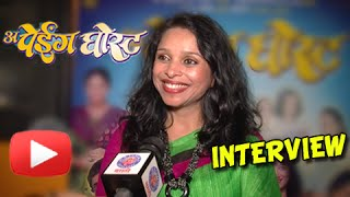 "A Paying Ghost (PG) - ""I Had Fun Playing A Ghost"" says Sharvani Pillai - Latest Marathi Movie"