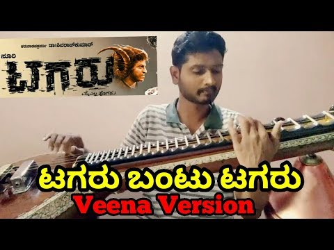 Tagaru - Tagaru bantu tagaru Song   Veena version   Mahesh Prasad Cover song