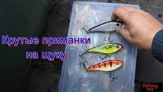 Ловля Щуки Осенью на Baby Buster***Отчеты о рыбалке***.