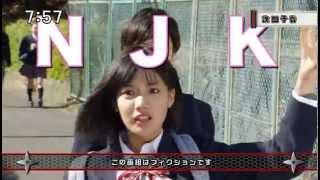 忍びの8「時をかけるネコマタ 」 2015年4月19日 「いい?お兄ちゃん!お...