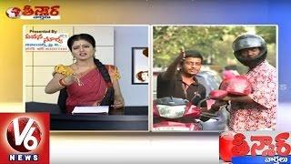 Bithiri Sathi Over Helmet Drive | Sathi Funny Conversation With Savitri | Teenmaar News | V6 News