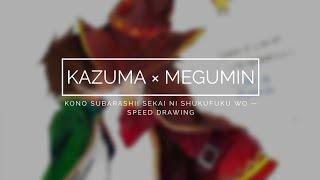 Kazuma & Megumin - Kono Subarashii Sekai ni Syukufuku wo! [Collaboration with @ahmad.zxz]