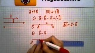 Номер 758 Геометрия 7 9 класс Атанасян