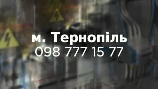 електромонтаж офісів виробничихприміщень Київ Тернопіль BrilLion-Club 5290(, 2015-02-13T10:50:52.000Z)