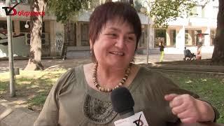 """Ателие с уникални инструменти открива НЧ""""Мевляна"""""""
