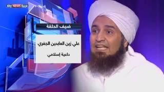 علي الجفري: ليست معركتنا عرب وفرس وإنما معركتنا مع نظام ولاية الفقيه