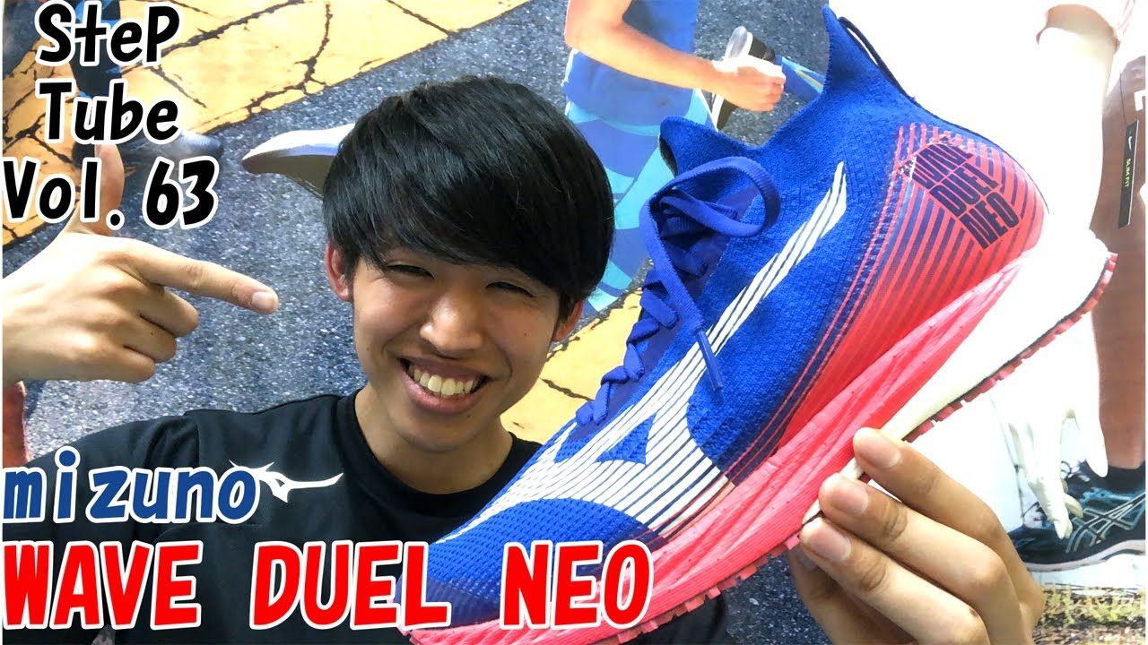 SteP Tube Vol.63 WAVE DUEL NEO