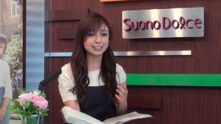 インターネット放送Suono Dolceの2016年3月25日放送「CafeDejuner」最終...