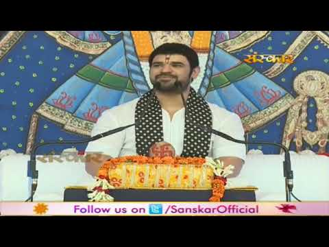 Live || Yashoda tero chirjive laal kanhaiya || gaurav krishna goswami ji