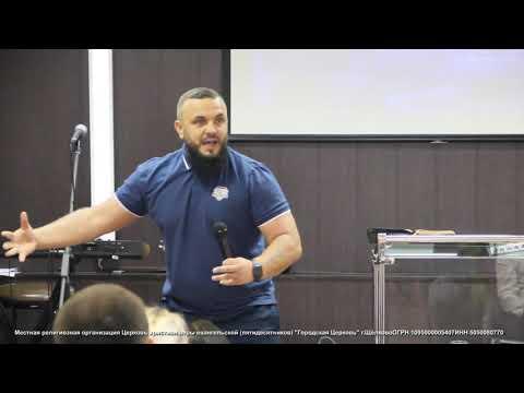 Проповедь:«Настоящий друг».пастор Пётр Юдин«Городская Церковь» г.Щелково