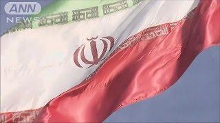 制裁解除で巨大「イラン市場」出遅れ日本巻き返しは(16/03/12)