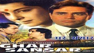 GHAR SANSAR - Rajendra Kumar, Nargis
