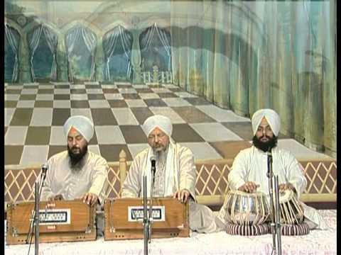 Rasna Japei Na Naam [Full Song] Naam Samaal Toon