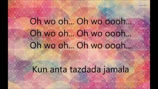 Humood AlKhudher   Kun Anta Lyrics Rumni   Translation
