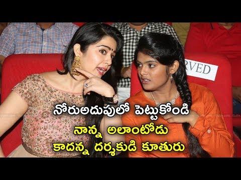 Puri Jagannath Daughter Pavithra Fires on Media | Tollywood Drugs Mafia | Lollipop Cinema