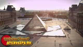 видео Турфирма «Золотая птица