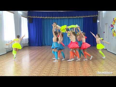 Коллектив эстрадного танца \