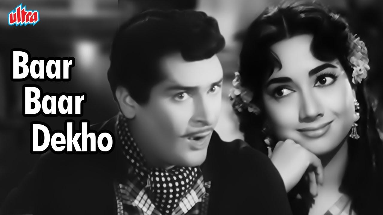 Download Baar Baar Dekho Hazaar Baar Dekho Song | Mohammed Rafi Old Classic Song | Shammi Kapoor | China Town