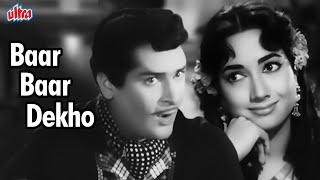 Baar Baar Dekho Hazaar Baar Dekho Song | Mohammed Rafi Old Classic Song | Shammi Kapoor | China Town