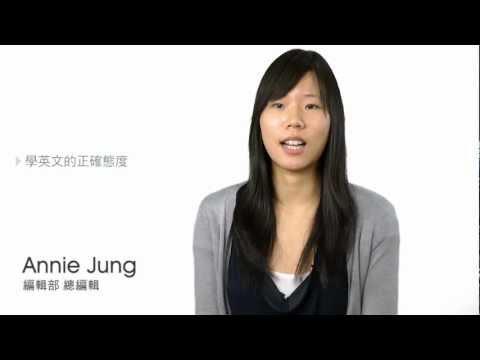 【FunDay數位多媒體外語學習平台】如何學好英語