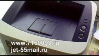 прошивка Xerox 3140, 3155 Samsung 1910/ Real Reset Xerox  3140, 3155/ Samsung ML-1910