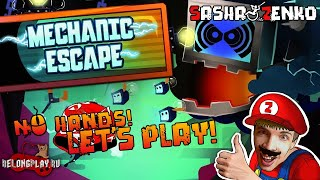 Mechanic Escape Gameplay (Chin & Mouse Only)