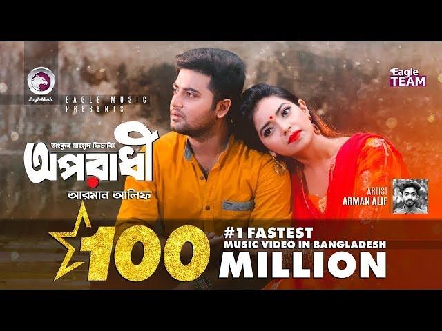 Oporadhi Hindi Version Dj || New Style Mix 2018 || Love Mix Dj