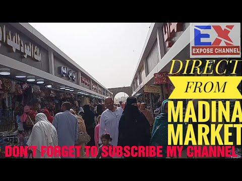 Wholesale market in madina saudi arab | international Market | saudi arab market