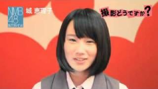 ROUND1×NMB48 城 恵理子インタビュー