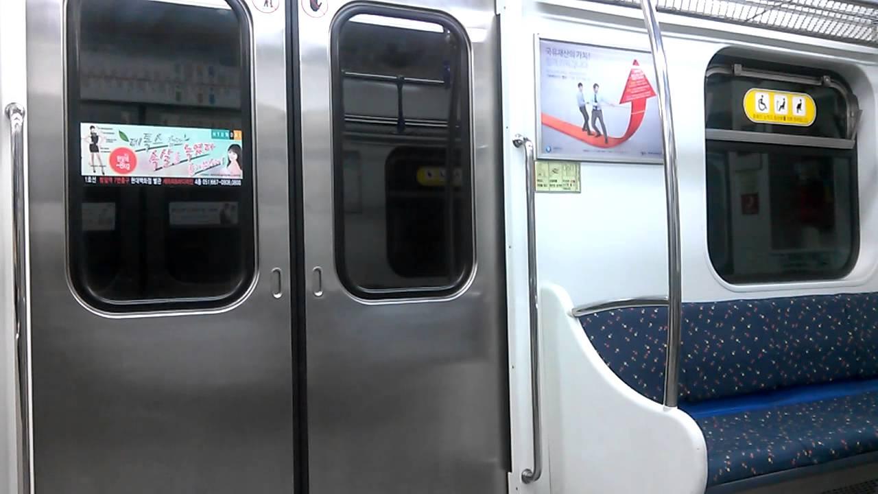 釜山交通公社1000系電車ジェットモーター音 - YouTube