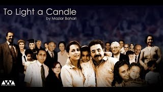To Light a Candle - trailer for a film by Maziar Bahari