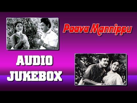 Paava Mannippu (1961) All Songs Jukebox | Best Old Tamil Songs | Sivaji Ganesan, Gemini Ganesan