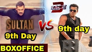 Boxoffice Collection Race 3, SULTAN,Race 3 9th day Boxoffice Collection, Sultan Collection vs Race 3
