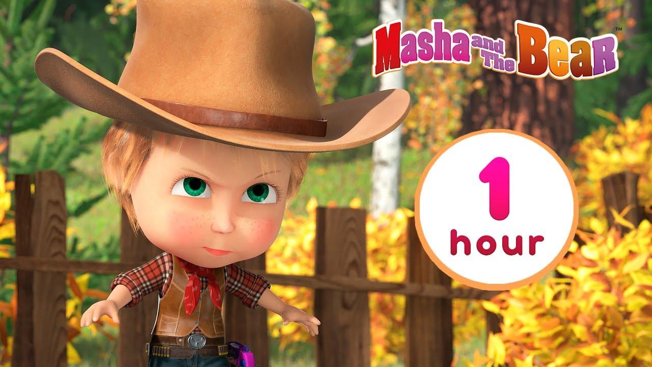 Download Masha and the Bear 👮 MY DREAM JOB 🕵 1 hour ⏰ Сartoon collection 🎬
