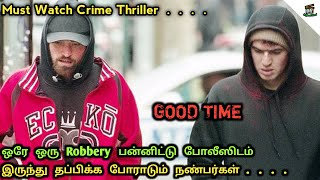 Good Time 2017 Movie Tamil Explanation | Best Crime Thriller Movies Tamil Dubbed | Hollywood Freak