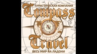 Туры в Черногорию из Одессы отель Splendid Conference Spa Resort в Бечичи