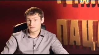 Реальные пацаны 8 сезон 13 серия анонс