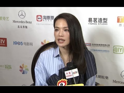 Chinese Actress Shu Qi Shares Vision at the 8th Beijing International Film Festival