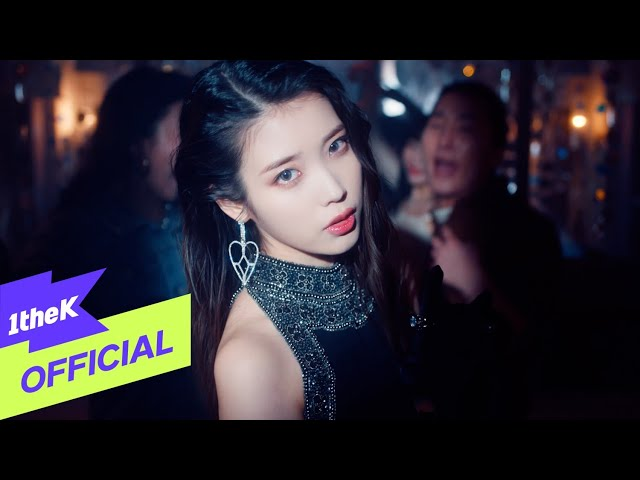 [MV] IU(아이유)_LILAC(라일락)